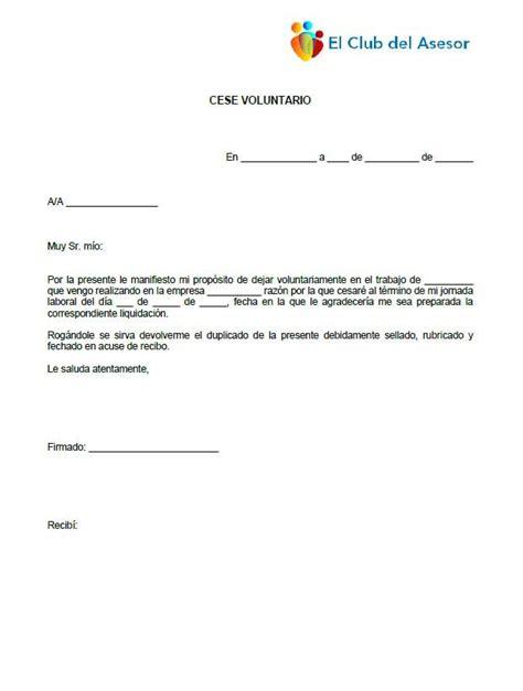 Carta comunicación de cese voluntario en 2019 | Cartas y ...