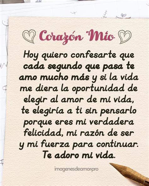 Carta de amor #poemasdeamor #Cartasdeamor | Cartas de amor ...