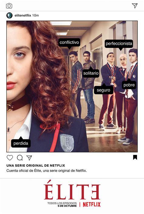 Cartel Élite   Temporada 1   Poster 12 sobre un total de ...
