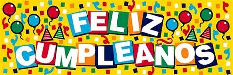 Carteles de felicidades para imprimir   Imagui