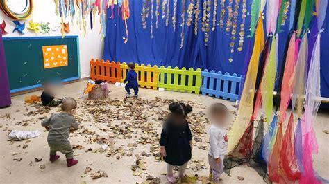 Casas de Niños del Ayuntamiento de Leganés: Instalación de ...