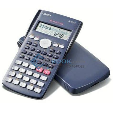 CASIO Scientific Calculator FX 82MS Original | CBPBOOK ...