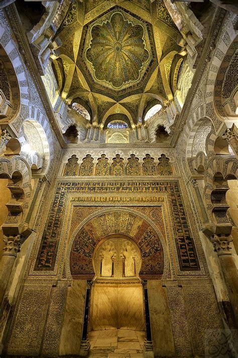 Catatan R.E: The Great Mosque of Cordoba  The Mezquita ...