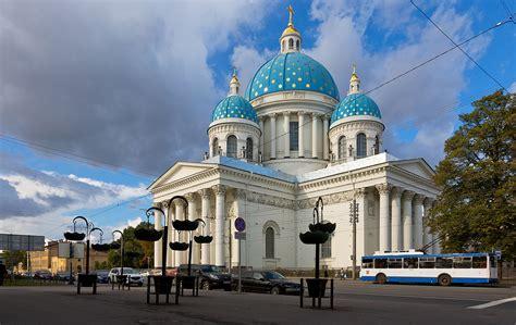 Catedral de la Santa Trinidad  San Petersburgo ...