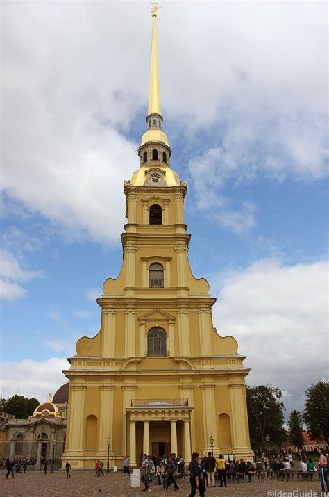 Catedrales de San Petersburgo