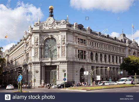 Central Bank of Spain, Banco de Espana, Plaza de la ...