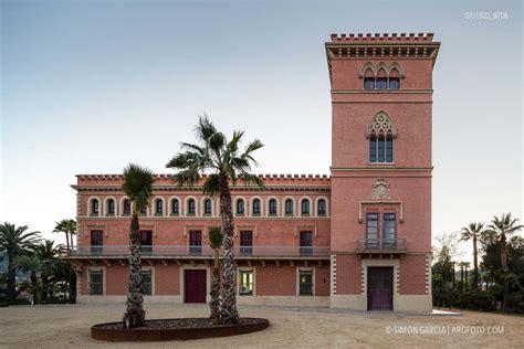 Centro de Salut Mental en Sant Boi de Llobregat | Simón ...