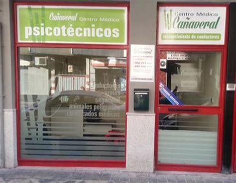 Centro Médico Cañaveral   Granada   Calle Cañaveral, 5 ...