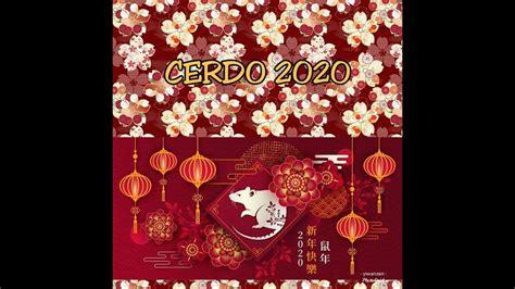 CERDO 2020 HOROSCOPO CHINO PREDICCIONES   YouTube