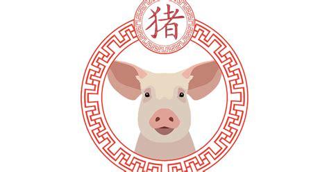Cerdo   Sábado 7 de Marzo del 2020   Tu Horóscopo Chino