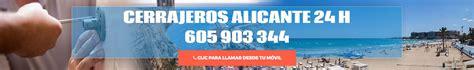 Cerrajeros Alicante AC ahora también en San Juan y Santa ...