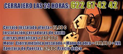 cerrajeros precios madrid 622 67 42 42 Apertura puertas 42€
