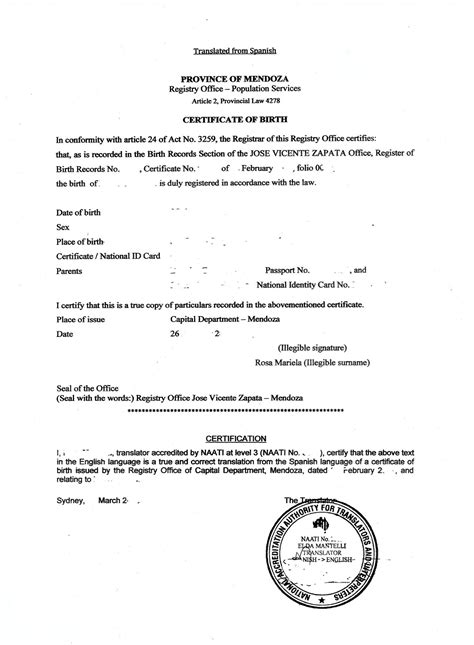 Certificate Templates: Best Photos of Birth Certificate ...