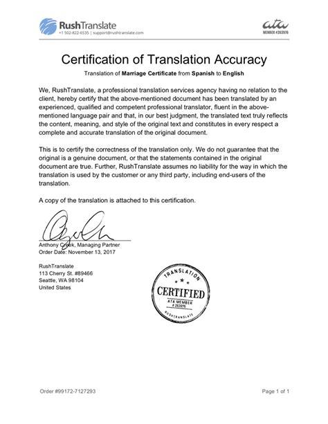 Certified Birth Certificate Translation   RushTranslate