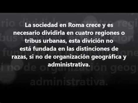 CESCIJUC   DERECHO ROMANO   PRIMER PERÍODO  DE LA ...