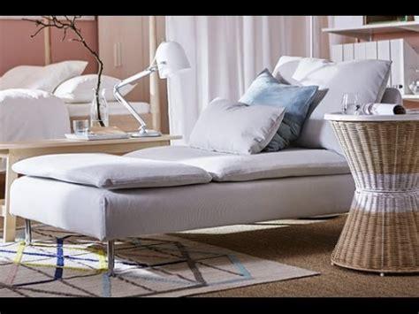 Chaise Lounge Ikea   YouTube