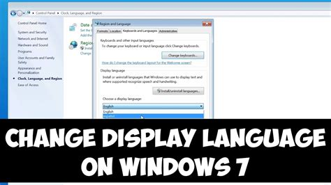 Change display language on Windows 7   YouTube