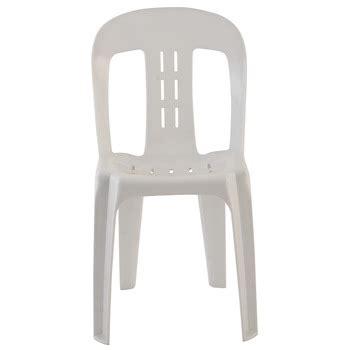 Cheap Stacking Armless White Plastic Chair,Cheap Plastic ...