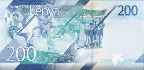 Chelín keniano. Billetes 2020. Dónde comprar chelines hoy ...