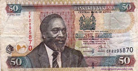 Chelín keniano