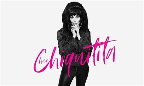 Cher canta  Chiquitita  de ABBA en español para UNICEF