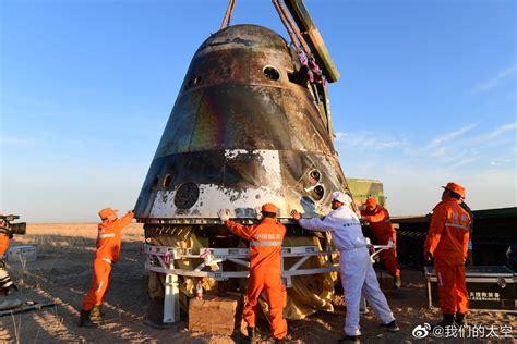 China confirma sus planes de viajes tripulados a la Luna ...