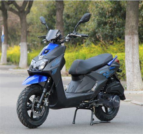 China Motos Moto 125cc 12  Tire YAMAHA Motorcycle Motor ...