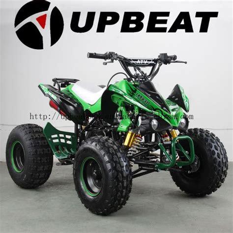China Upbeat Motorcycle Good Quality 110cc ATV 125cc ATV ...