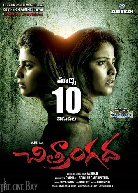 Chitrangada  2017  Full Hindi Dubbed Movie Online Free ...