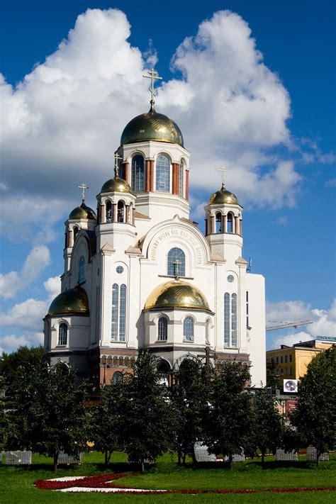 Church of All Saints, Yekaterinburg   Wikiwand