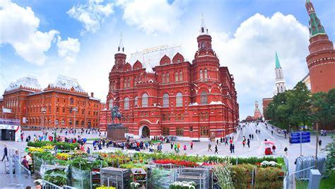 Circuito Rusia: De Moscú a San Petersburgo, capitales de ...