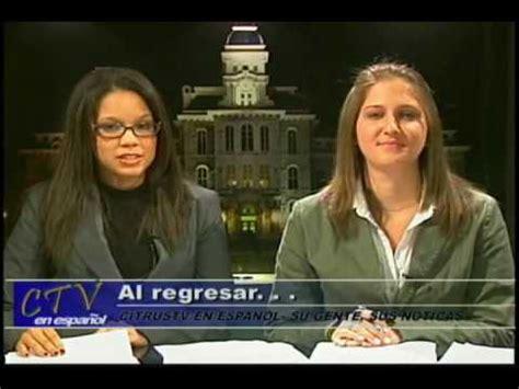 CitrusTV Noticias en espanol   YouTube