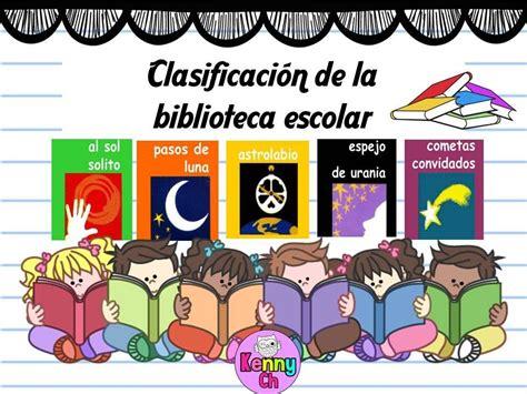 Clasificación de la biblioteca escolar en diseño ...