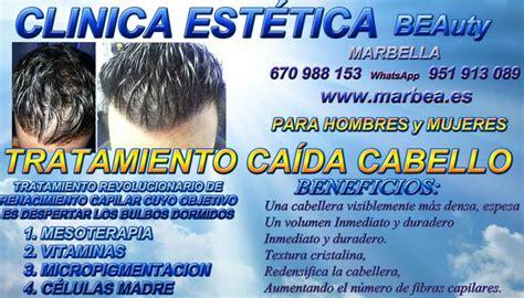 CLINICA ESTÉTICA MARBELLA AVD. SEVERO OCHOA 12 /7 ...