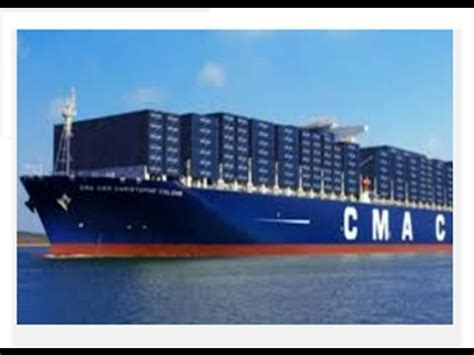 cma cgm Container Tracking Guide   YouTube