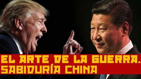 CMR Falabella Chile   Pago Estado de Cuenta CMR | Facebook