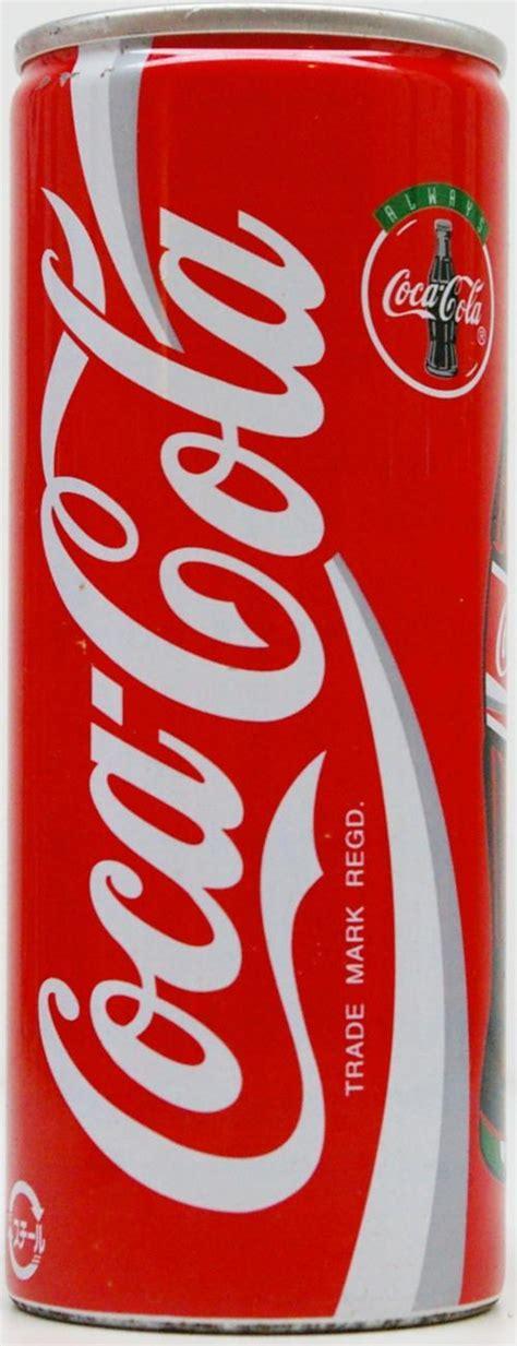 Coca Cola 250ML COMPETITIVE PRICE products,Spain Coca Cola ...