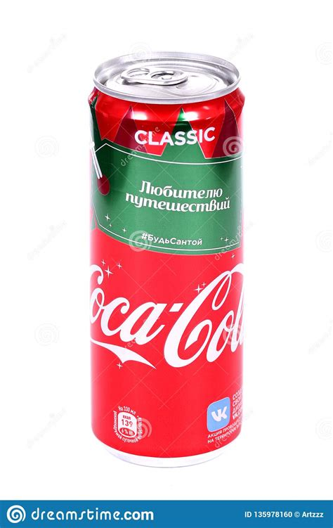 Coca Cola Christmas Edition Editorial Image   Image of ...
