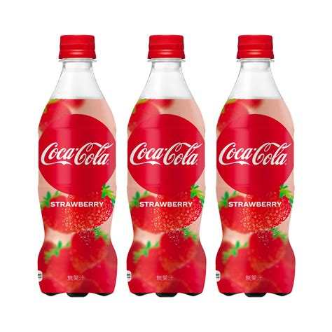 COCA COLA Peach Flavour 2019 Limited Edition 500ml only in ...