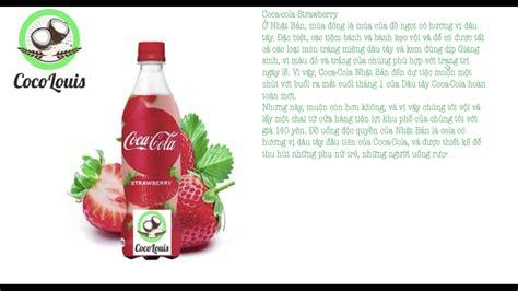 Coca cola Strawberry   YouTube