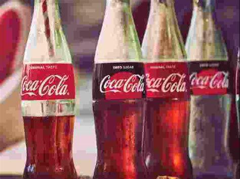 Coca Cola Summer Fun Sweepstakes 2020  Cokeplaytowin.com ...