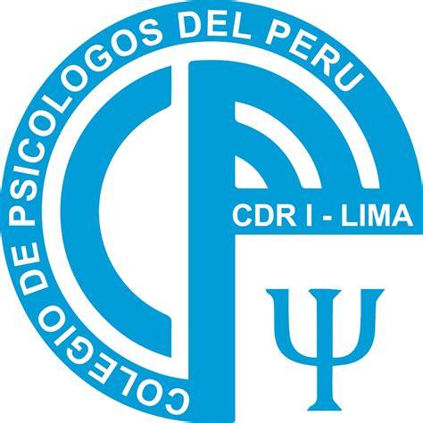 Colegio Psicólogos Lima 1   YouTube