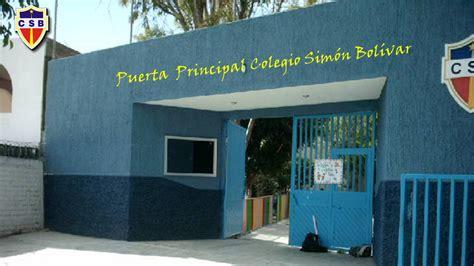Colegio Simón Bolívar de León: Instalaciones Colegio Simón ...