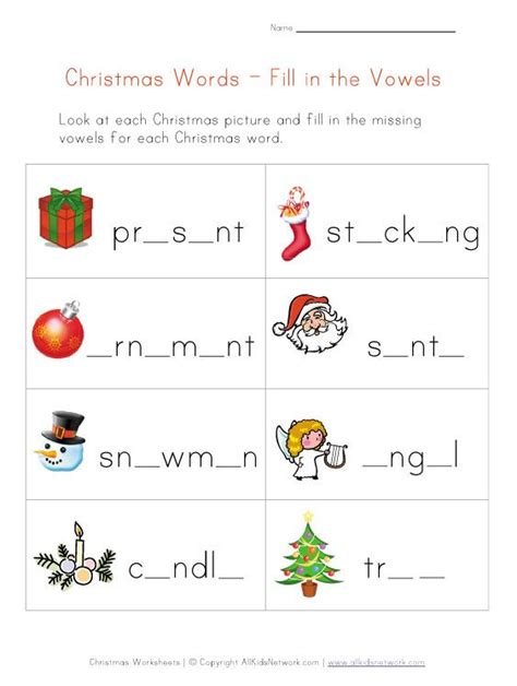 Collection of Christmas Worksheets   christmas missing ...