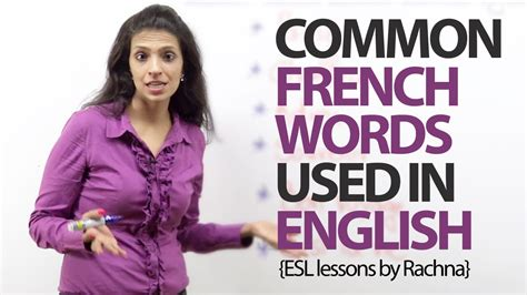 Common French words used in English – Free Spoken English ...