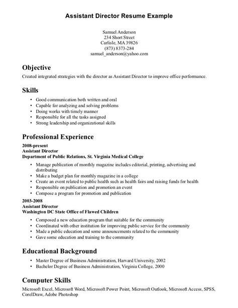 Communication Skills Resume Example   http://www ...