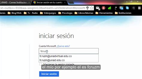 ¿Como abrir el correo institucional?   YouTube