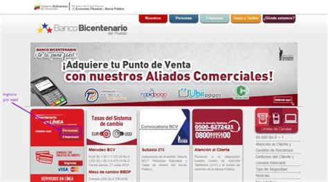 Como Afiliarse A Banca En Linea Del Banco Bicentenario ...