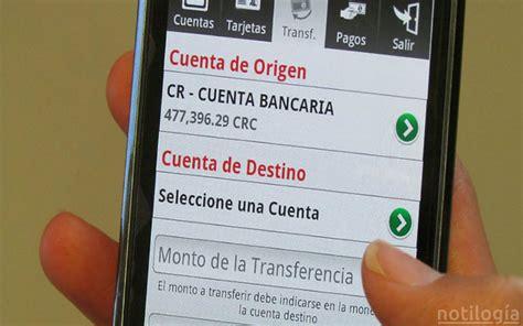 Cómo Afiliarse a Pago Móvil en el Banco Bicentenario