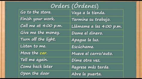 Como Aprender Inglés   Como ordenar o dar instrucciones en ...